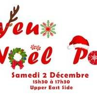 ANY Family : Noël Party - Samedi 2 décembre 2017 15:30-17:30
